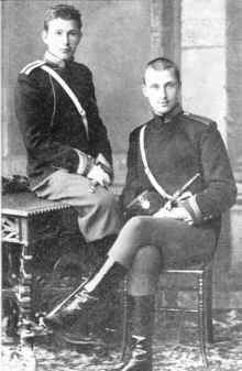World War 1 Picture - Mannerheim (right) with a fellow student, Antanas Ričardas Druvė[16] in Nicholas Cavalry School, St Petersburg, late 19th century.