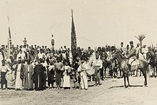 World War 1 Picture - Ottoman military recruitment near Tiberias