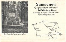 World War 1 Picture - Samsonov memorial, erected in the 1920s at Samsonov's place of death