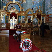 World War 1 Picture - Denikin's coffin in St. Nicholas Russian Orthodox Cathedral, New-York.