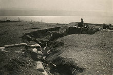 World War 1 Picture - Turkish trenches at the shores of the Dead Sea, 1918.