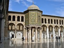 World War 1 Picture - The dome of Damascus' treasury in the Umayyad Mosque