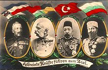 World War 1 Picture - Kaiser Wilhelm II, Franz Joseph, Mehmed V, Czar FerdinandThe leaders of the Quadruple Alliance.