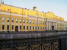 World War 1 Picture - The Moika Palace, along the Moika River, where Rasputin was supposedly lured and murdered