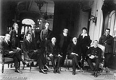 World War 1 Picture - The Australian delegation. The center is Prime Minister of Australia Billy Hughes