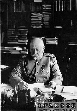 World War 1 Picture - Vladimir Sukhomlinov, Minister of War of the Russian Empire.