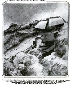 World War 1 Picture - Fort Loncin destroyed by a single shell from a Krupp siege gun