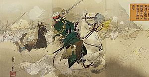 World War 1 Picture - A Japanese print depicting General Kuropatkin at the Battle of Liaoyang