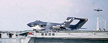 Airplane Picture - 899 Sqn Sea Vixen FAW.2 on Eagle, 1970