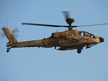 Airplane Picture - Israeli Air Force AH-64D Saraph