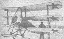 Airplane Picture - Russian Triplane equipped with skis