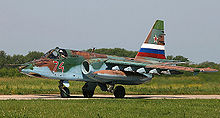 Airplane Picture - Russian Air Force Su-25 in specific markings