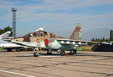Airplane Picture - Russian Su-25UB