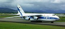 Airplane Picture - A Volga-Dnepr An-124-100