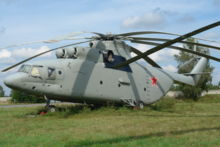 Airplane Picture - Mil Mi-26 at Monino Museum (Moscow), 2006