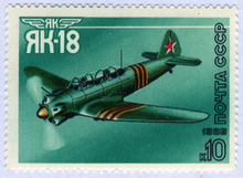 Airplane Picture - Yak-18, commemorated on the 1986 USSR stamp