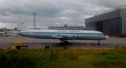 Airplane Picture - IL-18 NPP MIR at Talagi Airport