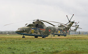 Warbird Picture - Russian Air Force Mi-26