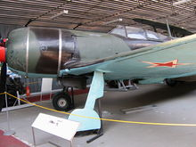 Airplane Picture - A La-7 of the Czech Air Force on display at the Prague Aviation Museum, Kbely