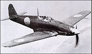 Warbird picture - Airplane picture - Unusual wartime photo of a captured Ki-61 being tested by the USAAF