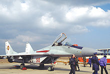 Airplane Picture - Romanian Air Force MiG-29