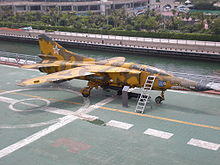 Airplane Picture - MiG-23 on display at the Minsk World theme park in Shenzhen, PRC.