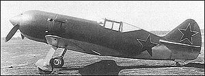 Warbird Picture - Side view of the I-211