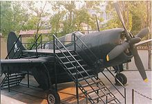 Warbird Picture - A preserved Greek SB2C-4.