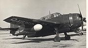 Airplane Pictures - Royal Navy Grumman Avenger AS-4 XB355 CU 396 of 744 Squadron at Blackbushe in 1955