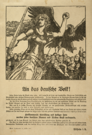 In December 1916, the Germans attempted to negotiate peace with the Allies, declaring themselves the victors. The Allies rejected the offer. This German poster from January 1917 quotes a speech by Kaiser Wilhelm II lambasting them for their decision