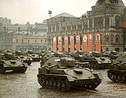 Airplane Pictures - Soviet tanks on parade in Moscow after the defeat of Germany.