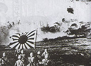Airplane Pictures - Japanese forces during the Battle of Wuhan.